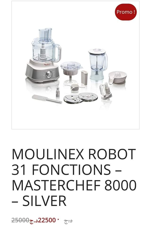 Robot moulinex 31 fonctions