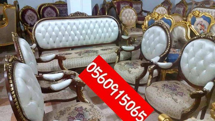 salon egyptien de 7 places ARTIKZ site web d\'annonce ...
